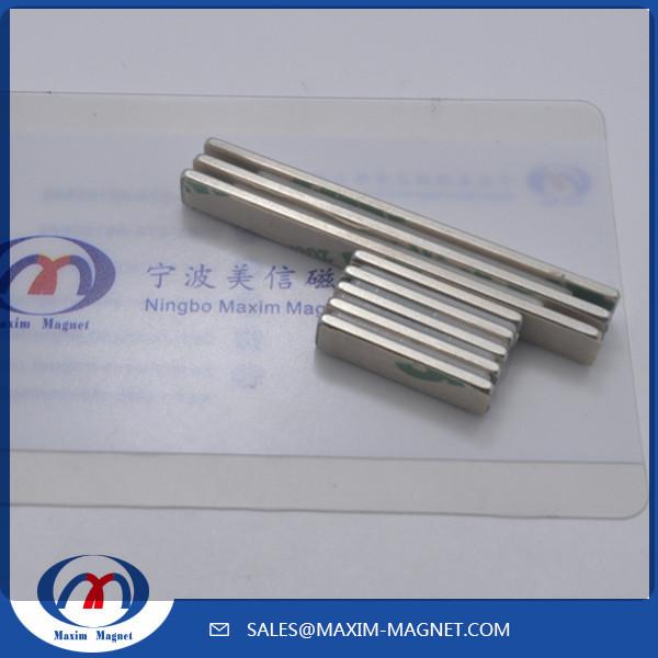 3M胶磁铁