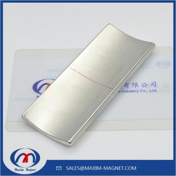 电机磁瓦钕铁硼